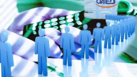 Νέες ηλεκτρονικές υπηρεσίες του ΟΑΕΔ για ανανέωση δελτίων Ανεργίας και αιτήσεις για παροχές και βεβαιώσεις.