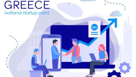 300 αιτήσεις ένταξης στο Elevate Greece
