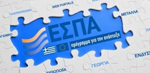 espa ekso  Διέξοδος μέσω ΕΣΠΑ για την ώθηση των μικροχρηματοδοτήσεων έως 25.000 ευρώ espa ekso