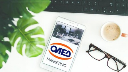 Σήμερα ξεκινούν οι αιτήσεις των επιχειρήσεων για το νέο πρόγραμμα του ΟΑΕΔ απόκτησης επαγγελματικής εμπειρίας στο ψηφιακό μάρκετινγκ με 100% κάλυψη