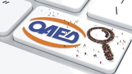 ΟΑΕΔ: Τα «άγνωστα» επιδόματα με τους πολλούς δικαιούχους