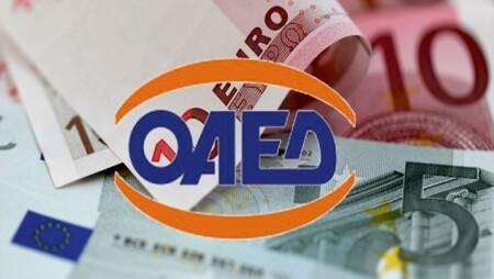 Αποκλειστικό: Νέο πρόγραμμα ΟΑΕΔ για ανέργους 30 και άνω με μισθό 933 ευρώ